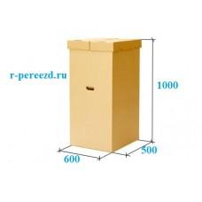 Коробка гардеробная  500x600x1000
