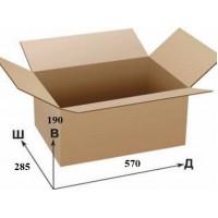 Картонная коробка 570x285x190 (маленькая) Т-24