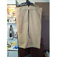Чехол для одежды, 120х70 (бежевый)