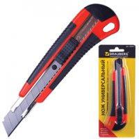 Нож канцелярский с резиновой ручкой 18 мм