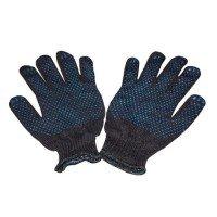 Перчатки зимние, утепленные