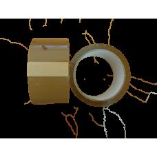 Клейкая лента(скотч)  коричневая